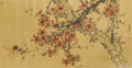 Asian:Chinese, Kan Wing-Lin. Flowering Tree, 20th century. Watercolor onpaper scroll . 44 x 95 inches (111.8 x 241.3 cm). ...