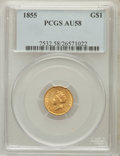 Gold Dollars: , 1855 G$1 AU58 PCGS. PCGS Population (440/1229). NGC Census:(1923/1549). Mintage: 758,269. Numismedia Wsl. Price for proble...