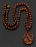 Estate Jewelry:Necklaces, Red Jade Bead Necklace. ...