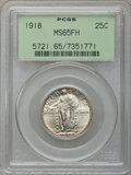 Standing Liberty Quarters, 1918 25C MS65 Full Head PCGS....
