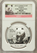China:People's Republic of China, 2012 China Panda Silver 10 Yuan (1 oz) Early Releases MS69 NGC. ...
