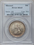 Commemorative Silver, 1921 50C Missouri MS65 PCGS....