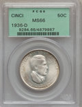 Commemorative Silver, 1936-D 50C Cincinnati MS66 PCGS....