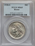 Commemorative Silver: , 1938-S 50C Boone MS65 PCGS. PCGS Population (208/163). NGC Census:(158/139). Mintage: 2,100. Numismedia Wsl. Price for pro...