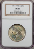 Commemorative Silver: , 1934 50C Boone MS67 NGC. NGC Census: (21/1). PCGS Population(32/1). Mintage: 10,007. Numismedia Wsl. Price for problem fre...
