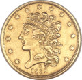Classic Half Eagles, 1838-D $5 XF45 ANACS. Variety 1-A, R.3....