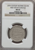 Miscellaneous Medals and Tokens, 1836 First Steam Coinage, Silver 20th Century Restrike MS66 NGC....