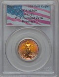 Modern Bullion Coins, 2001 G$10 Quarter-Ounce Gold Eagle, WTC Ground Zero Recovery MS69PCGS. PCGS Population (2824/17). NGC Census: (3025/433)....