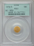 California Fractional Gold: , 1876/5 50C Indian Round 50 Cents, BG-1059, R.4, MS61 PCGS. PCGSPopulation (14/54). NGC Census: (2/3). ...