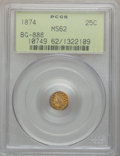 California Fractional Gold: , 1874 25C Indian Round 25 Cents, BG-888, Low R.5, MS62 PCGS. PCGSPopulation (5/34). NGC Census: (0/5). ...