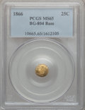 California Fractional Gold: , 1866 25C Liberty Round 25 Cents, BG-804, R.4, MS65 PCGS. PCGSPopulation (17/8). NGC Census: (2/1). ...