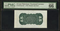 Fractional Currency:Third Issue, Fr. 1272SP 15¢ Third Issue Wide Margin Green Back PMG Gem Uncirculated 66 EPQ.. ...