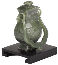 A Chinese Green Jade Carved Bail-Handled Covered Jar (Fang Hu)  Unknown maker, Chinese 20th century Jade
