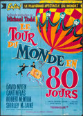"Movie Posters:Adventure, Around the World in 80 Days (United Artists, 1956). French Grande(47"" X 63""). Adventure.. ..."