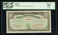 Obsoletes By State:Minnesota, Isle, MN- S. Nyquist & Son General Merchandise Savings Check10¢ Undated circa 1920s. ...