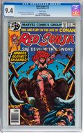 Bronze Age (1970-1979):Adventure, Red Sonja #13 (Marvel, 1979) CGC NM 9.4 White pages....