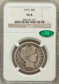 Barber Half Dollars: , 1915 50C VG8 NGC. CAC. NGC Census: (75/165). PCGS Population(363/565). Mintage: 138,000. Numismedia Wsl. Price for problem...