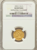 Liberty Quarter Eagles: , 1850-O $2 1/2 -- Improperly Cleaned -- NGC Details. AU. NGC Census:(39/181). PCGS Population (20/52). Mintage: 84,000. Num...