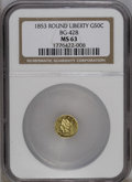 California Fractional Gold: , 1853 50C Liberty Round 50 Cents, BG-428, R.3, MS63 NGC. PCGSPopulation (26/5). (#10464)...