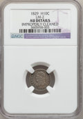 Bust Half Dimes: , 1829 H10C -- Improperly Cleaned -- NGC Details. AU. LM-2. NGCCensus: (11/555). PCGS Population (28/477). Mintage: 1,230,0...