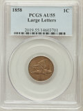 Flying Eagle Cents: , 1858 1C Large Letters AU55 PCGS. PCGS Population (70/1397). NGCCensus: (7/341). Mintage: 24,600,000. Numismedia Wsl. Price...