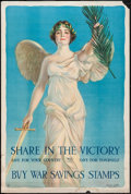 """Movie Posters:War, World War I Propaganda (United States Government, 1918). Poster(28"""" X 42""""). """"Share in the Victory"""" War.. ..."""