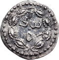 Ancients:Judaea, Ancients: Bar Kokhba Revolt (132 - 135 AD). AR zuz (18mm, 2.76 gm,1h). ...