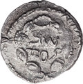 Ancients:Judaea, Ancients: Bar Kokhba Revolt (132 - 135 AD). AR zuz (19mm, 3.26 gm,12h). ...