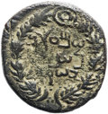 Ancients:Judaea, Ancients: Bar Kokhba Revolt (132 - 135 AD). AE large bronze (31mm,19.39 gm, 12h). ...