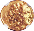Ancients:Greek, Ancients: PONTIC KINGDOM. Time of Mithradates VI (120-63 BC). AVstater (20mm, 8.27 gm, 12h). ...