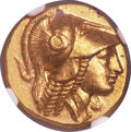 Ancients:Greek, Ancients: Alexander III the Great (336-323 BC). AV stater (19mm, 8.60 gm, 9h)....