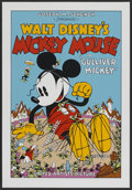 "Movie Posters:Animated, Gulliver Mickey (Circle Fine Art, 1980s). Fine Art Serigraph (21.5""X 31.5""). Animated. ..."