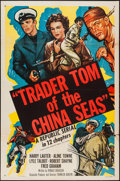 """Movie Posters:Serial, Trader Tom of the China Seas (Republic, 1954). One Sheet (27"""" X 41""""). Serial.. ..."""