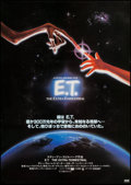 "Movie Posters:Science Fiction, E.T. The Extra-Terrestrial (Universal, R-1985 & 1982).Autographed One Sheet (27"" X 41"") & Japanese B2 (20.25"" X28.5""). Sci... (Total: 2 Items)"