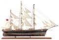 Maritime, TWO MODELS OF CUTTY SARK AND SLOOP DOVEKEY. Bothapproximately 43 inches in length (109.2 cm)... (Total: 2 Items)