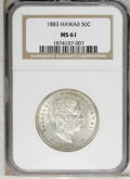 Coins of Hawaii: , 1883 50C Hawaii Half Dollar MS61 NGC. NGC Census: (18/89). PCGSPopulation (15/147). Mintage: 700,000. (#10991)...