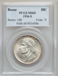 Commemorative Silver: , 1936-S 50C Boone MS65 PCGS. PCGS Population (449/291). NGC Census:(373/270). Mintage: 5,006. Numismedia Wsl. Price for pro...