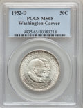 Commemorative Silver: , 1952-D 50C Washington-Carver MS65 PCGS. PCGS Population (305/33).NGC Census: (211/11). Mintage: 8,006. Numismedia Wsl. Pri...