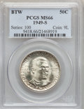 Commemorative Silver: , 1949-S 50C Booker T. Washington MS66 PCGS. PCGS Population(402/27). NGC Census: (351/56). Mintage: 6,004. Numismedia Wsl. ...