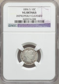 Barber Dimes: , 1896-S 10C -- Improperly Cleaned -- NGC Details. VG. NGC Census:(2/88). PCGS Population (10/157). Mintage: 575,056. Numism...