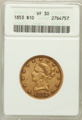 Liberty Eagles: , 1853 $10 VF30 ANACS. NGC Census: (2/622). PCGS Population (8/286).Mintage: 201,253. Numismedia Wsl. Price for problem free...