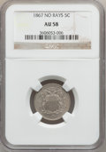 Shield Nickels: , 1867 5C No Rays AU58 NGC. NGC Census: (62/625). PCGS Population(68/579). Mintage: 28,800,000. Numismedia Wsl. Price for pr...