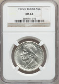 Commemorative Silver: , 1935-D 50C Boone MS63 NGC. NGC Census: (43/568). PCGS Population(145/839). Mintage: 5,005. Numismedia Wsl. Price for probl...