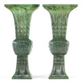 A PAIR OF CHINESE SPINACH JADE GU VASES FROM THE ESTATE OF YVONNE COTY