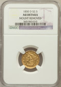 Liberty Quarter Eagles: , 1850-D $2 1/2 -- Mount Removed -- NGC Details. AU. NGC Census: (7/98). PCGS Population (17/58). Mintage: 12,100. Numismedia...