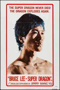 """Bruce Lee, Superdragon (Allied Artists, 1976). One Sheet (27"""" X 41""""). Action"""