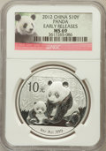 China:People's Republic of China, 2012< B10Y Panda Silver (1oz) Early Release MS69 NGC. ...