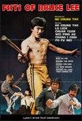 "Movie Posters:Action, Fists of Bruce Lee (Lucky Star, 1978). Hong Kong Poster (20.5"" X 30""). Action.. ..."
