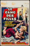 "Movie Posters:Bad Girl, Girls on the Loose (Universal International, 1958). Belgian (14"" X21""). Bad Girl.. ..."