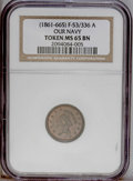 Civil War Patriotics: , (1861-1864) Our Navy MS65 Brown NGC. Fuld-53/336A....